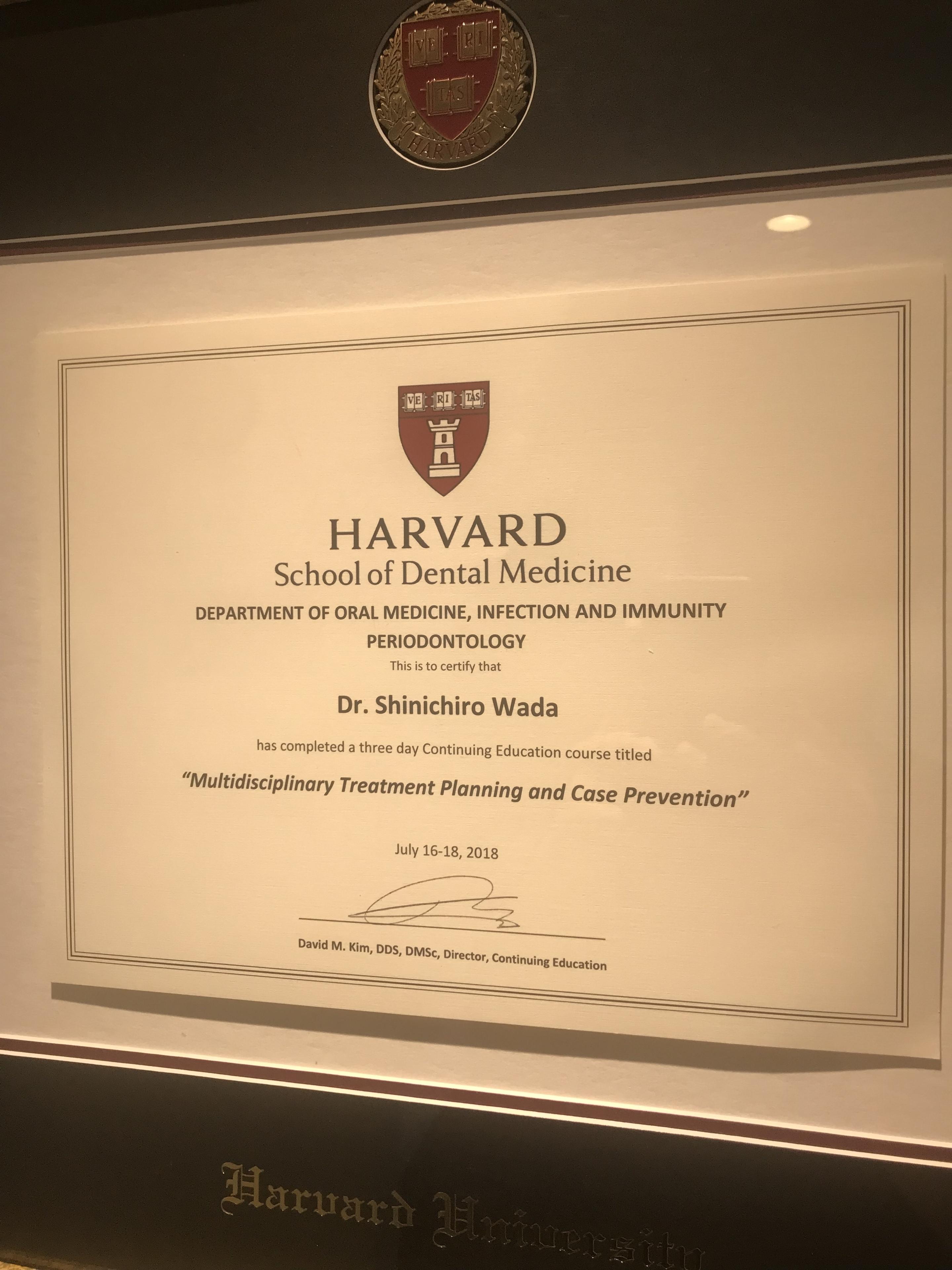 ハーバード大学研修