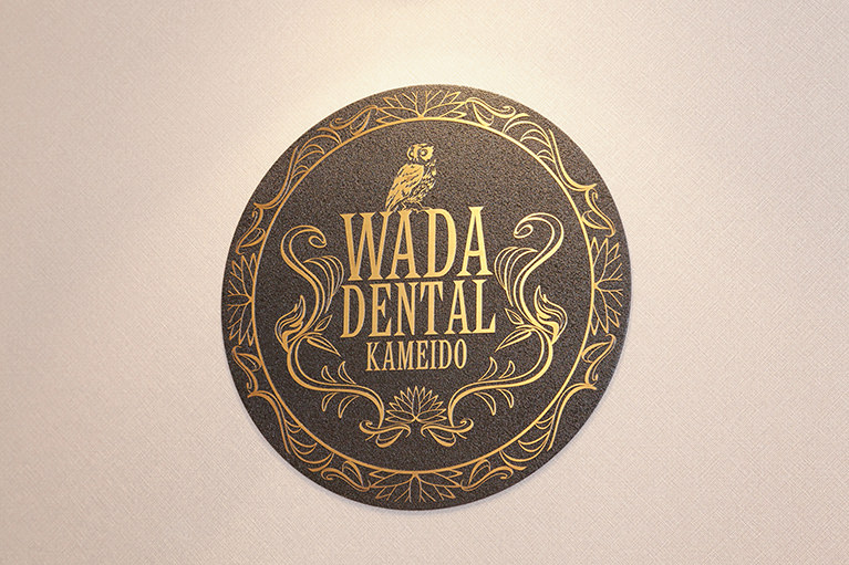 「会員制治療」で専門性の高い歯科治療を
