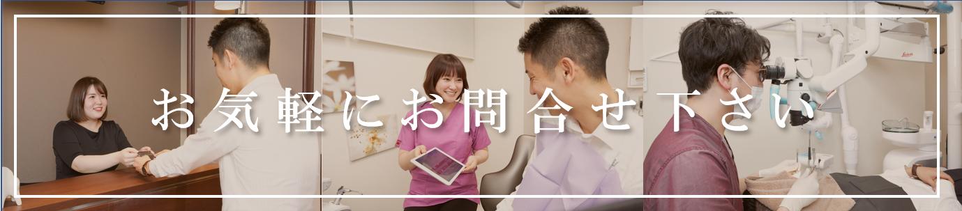 江東区亀戸歯科助手・受付・歯科衛生士、求人